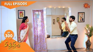 Chithi 2 - Ep 300 | 06 May 2021 | Sun TV Serial | Tamil Serial