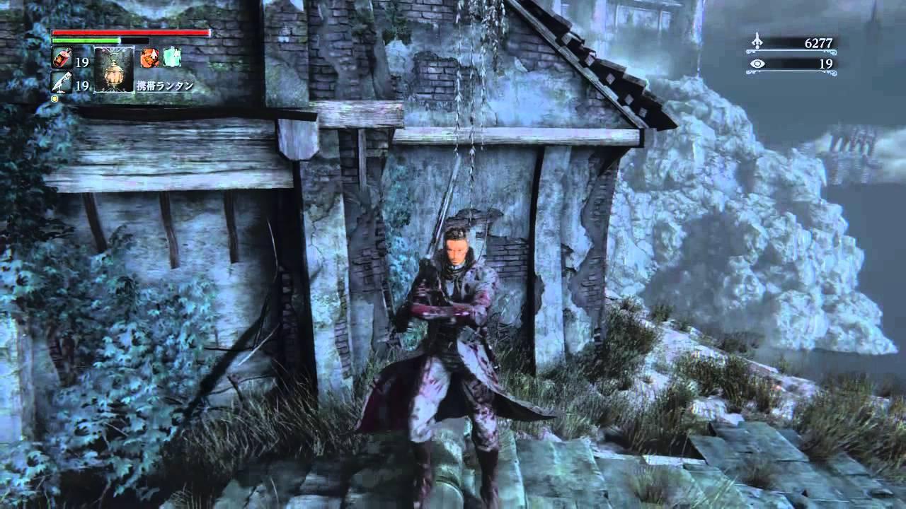 聖 の ブラッド 剣 ボーン ルドウイーク