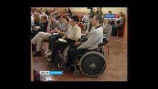 видео прокат инвалидной техники