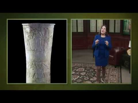 The Uruk Vasevision Of An Ordered World Youtube