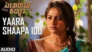 yaara-shaapa-idu-song-seetharama-kalyana-kannada-movie-kailash-kher-nikhil-kumar-rachita-ram