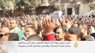 مسؤول مصري سابق: 12 ألف رجل أمن فاسدون
