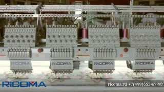 Ricoma промышленная вышивальная машина RCM1206(, 2015-08-04T06:50:18.000Z)