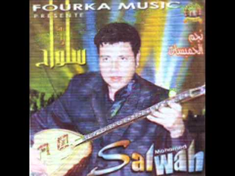 music salwah