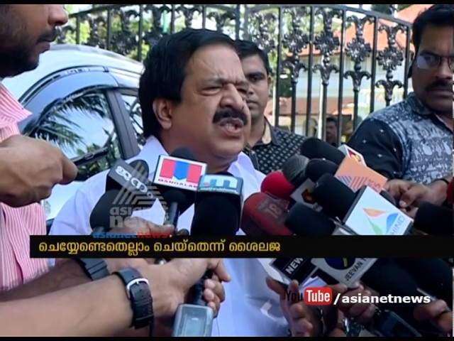 Chennithala asks govt to take measures to prevent spread of fever