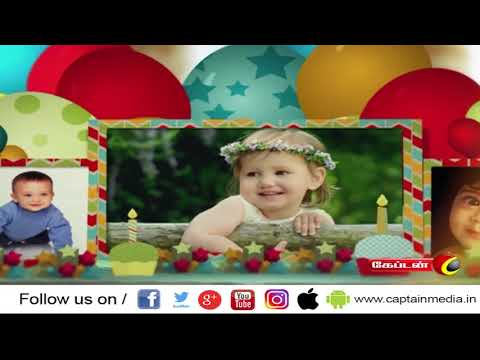 பிறந்த நாள் வாழ்த்துக்கள் | கேப்டன் டிவி | 16.12.2018 |#BirthdayParty , #BirtdhdayWishes , #BirthdayQuotes , #BirthdayCake , #Chocolate , #foods , #gifts  Like: https://www.facebook.com/CaptainTelevision/ Follow: https://twitter.com/captainnewstv Web:  http://www.captainmedia.in  About Captain TV  Captain TV, a standalone Tamil General Entertainment Satellite Television Channel was launched on April 14 2010. Equipped with latest technical Infrastructure to reach the Global Tamil Population A complete entertainment and current affairs channel which emphasison • Social Awareness • Uplifting of Youth • Women development Socially and Economically • Enlighten the social causes and effects and cover all other public views  Our vision is to be recognized as the world's leading Tamil Entrainment, News  and Current Affairs media network most trusted, reaching people without any barriers.  Our mission is to deliver informative, educative and entertainment content to the world Tamil populations which inspires people through Engaging talented, creative and spirited people. Reaching deeper, broader and closer with our content, platforms and interactions. Rebalancing Tamil Media by representing the diversity and humanity of the world. Being a hope to the voiceless. Achieving outstanding results efficiently.