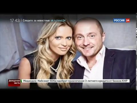 В сети появилась обнаженная Дана Борисова