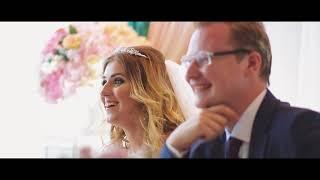 Лучшая свадебная ведущая - Елена Куркова