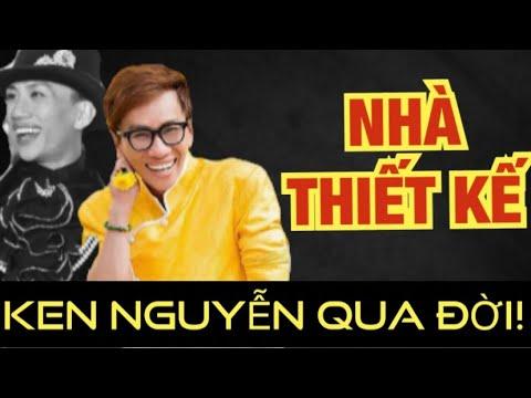 Nhà thiết kế Ken Nguyễn qua đời ở tuổi 41| Thuy To Official