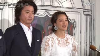 椎名桔平、藤原竜也、中越典子らが出演する舞台「レインマン」が7月20日...