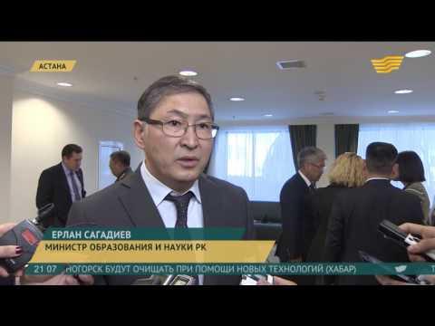 На интернет-сайтах Казахстана в открытую торгуют дипломами