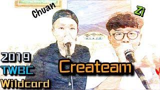 Createam | 2019台灣BEATBOX公開賽 | 團體賽