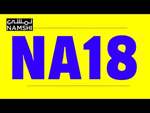 439d597a2  كوبون خصم نمشي في تخفيضات الجمعة البيضاء 2018 - كود BN - YouTube