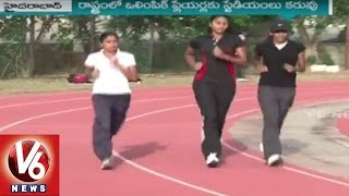Athletes From Telangana Face Problems With Lack Of Facilities | Hyderabad | V6 News