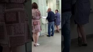 Почта РФ. Электронная очередь.
