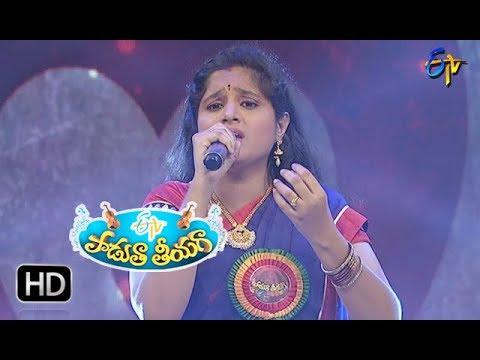 Nanu Preminchananu Maata Song | Vaidehi Performance | Padutha Theeyaga | 18th February 2018 | ETV