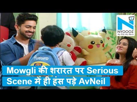 Naamkaran: Mowgli की शरारत पर हंसी नहीं रोक पाए Neil-Avni, सेट पर भी लगे ठहाके thumbnail
