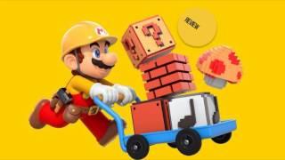 Super Mario Maker | Niveaux des abonnés: Rage rage raaaaggeeeee