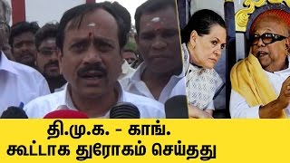 h raja angry speech dmk congress responsible for tamil nadu s ruin