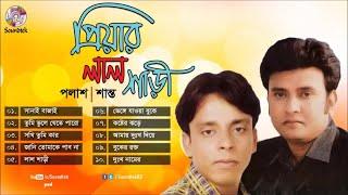 music bangladesh video