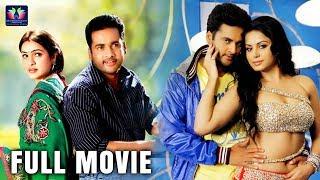 Sivaji Super Hit Romantic Comedy Entertainer | Aditi Agarwal | Rachana Maurya | Telugu Full Screen