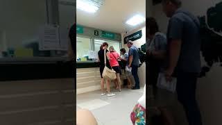 видео Отделения Укрсиббанка в Днепре
