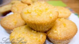 Как приготовить нежнейшие лимонные кексы. Простой рецепт.