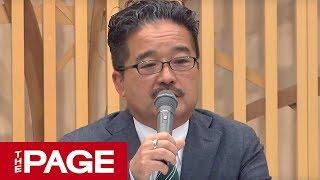 NGT48山口真帆さん暴行事件で第三者委の報告書を説明 AKSが会見(2019年3月22日)