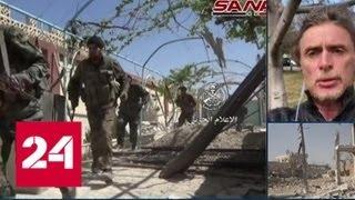 Посла Израиля вызвали в МИД России на беседу по поводу бомбардировки в Сирии - Россия 24