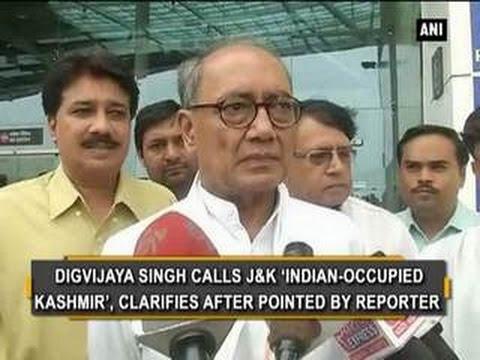 Digvijaya Singh calls J&K 'Indian-occupied Kashmir', clarifies after pointed by reporter - ANI News