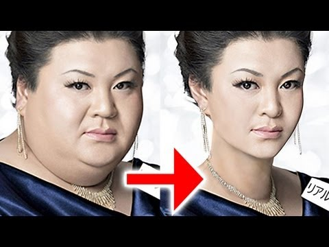 Extreme Weight Loss, Photoshop Edition