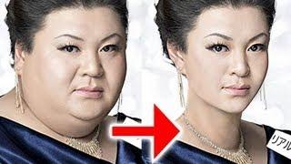 マツコ・デラックスを痩せさせてみた photoshop diet thumbnail