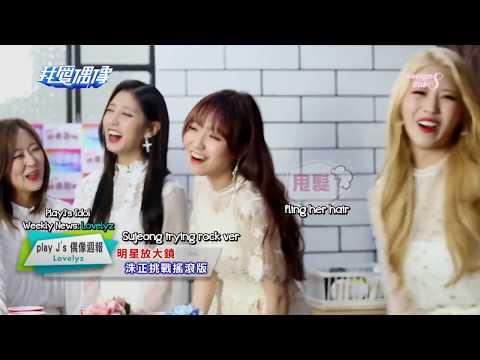 [ENG-SUB] 170605 MTV Idols of Asia - Lovelyz