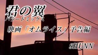 http://crayon-sha.com/ 2009年に制作した自主制作映画「オムライス」で...