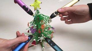 3Doodler 2.0 GIVEAWAY! + Christmas Tree + Ornaments + 4 New 3D Pen Colors!