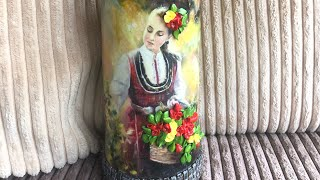 DIY:  How to make Bulgarian rose bottle TUTORIAL