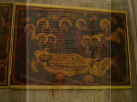 Orthodox Christian Byzantine Easter hymn:  Η ζωή εν τάφω - I Zoi en Tafo