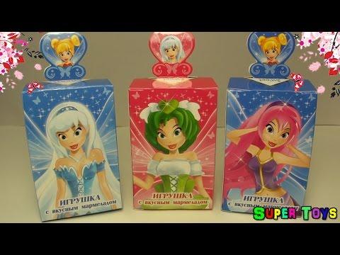 Сказочные Феи игрушки сюрприз Sweet Box Fabulous Fairies toys surprises Kinder Surprise