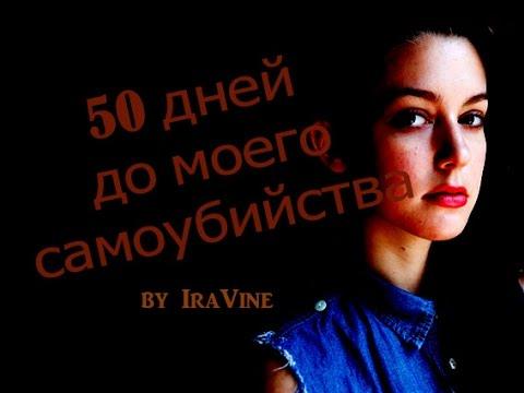 365 Дней онлайн — Смотреть прямой эфир бесплатно