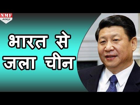 India की कामयाबी से भड़का China, Global Times में निकाली भड़ास