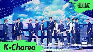 Gambar cover [K-Choreo 8K] 세븐틴 직캠 'My My' (SEVENTEEN Choreography) l @MusicBank 200626