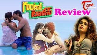 Guntur Talkies Full Movie Review | Sidhu Jonnalagadda, Rashmi Gautam | Maa Review Maa Istam