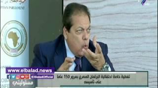 محمد أبوالعينين: مجموعات في البرلمانين الأوروبي والإيطالي تعمل ضد مصر.. فيديو