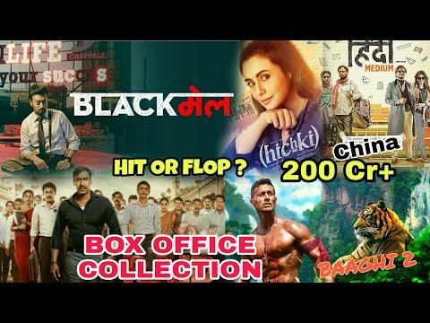 Box Office Collection Of Blackmail, Baaghi, Raid, Hichi, Hindi Medium In 2018