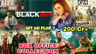 Box Office Collection Of Blackmail, Baaghi, Raid, Hichi, Hindi Medium In 2018