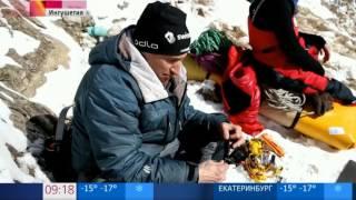 Сюжет Первого канала про Чемпионат России по альпинизму