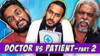 Doctor vs Patient   Part 2   Comedy Skit   Sajid Ali