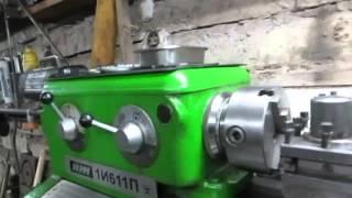 видео Токарно-винторезный станок 1И611П