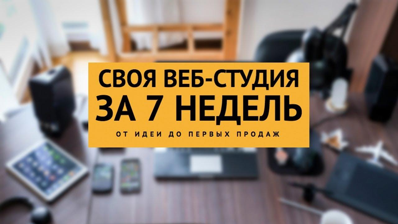 Как рекламировать веб студию ндс товары предоставляемые по рекламации