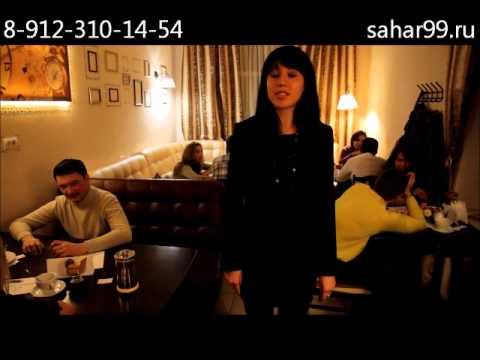 В челябинске кафе моментальные знакомства